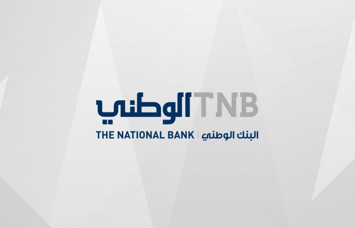 The National Bank acquires Bank al Etihad in Palestine